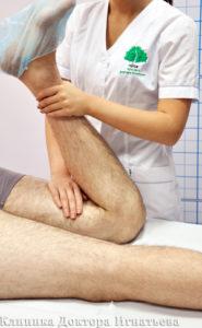 Crónico muslo dolor causa del